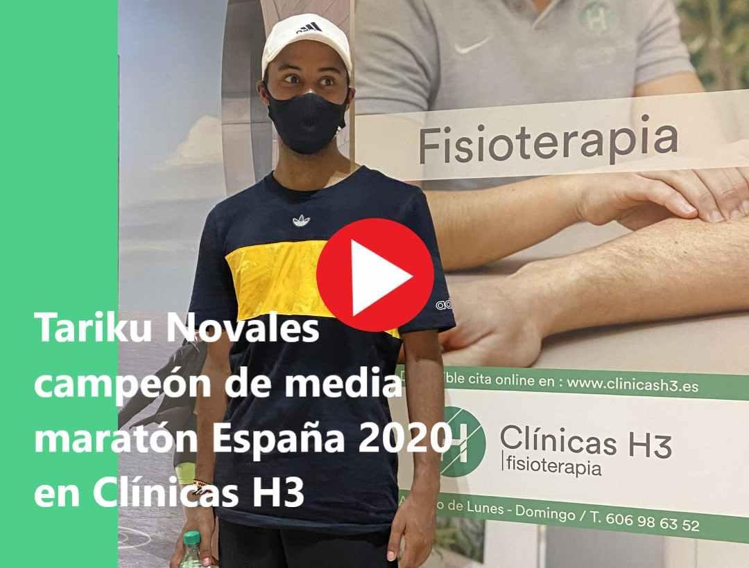 Vídeo con Táriku Novales con Alter G cinta de correr antigravedad en Clínicas H3